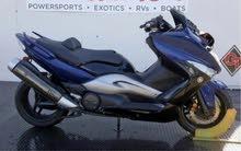 محتاج دراجه تي ماكس 530موديل 2011