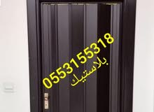 New Doors - Tiles - Floors available for sale in a special price