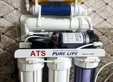 فلاتر المياه المنزلية الأكثر جودة جهاز atsوالمعتمر أكثر من عشر سنوات  والمطرب 7