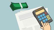 دوام جزئي - برامج محاسبة - تدقيق - مركز الأعمال والتقنيات الرقمية