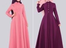 فستان تركي راقي وبسعر مناسب سارعو بالحجز قبل انفاذ الكميه