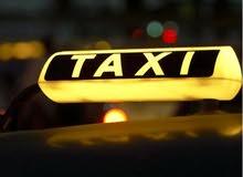 يوجد لدي سيارة أجرة لتوصيل