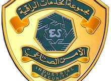 مطلوب رجل امن سعودي الجنسية للعمل بفرع احد البنوك بمحافظة رابغ براتب 3100ريال