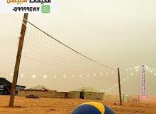 مخيمات سبيشل للايجار اليومي