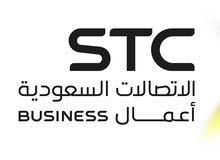 مندوب مبيعات الاتصالات السعودية اعمال 0550821886