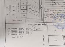 أرض للبيع في ولاية منح مخطط بو صروج مساحة 600م