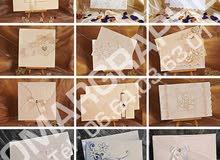 بطاقات للأفراح والمناسبات كالعقيقة وأعياد الميلاد من مختلف الاحجام والاشكال