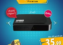 رسيفر  سبايدر Spider T999 Premium اشتراك 3 سنوات + هدية
