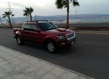 For sale 2007 Maroon Explorer