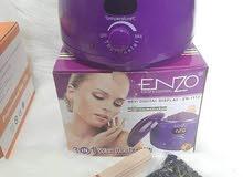 جهاز الواكس لإزالة الشعر + واكس حبيبات