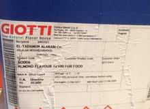 مادة خام جوتي ايطالية للعصائر والحلويات  أربعة نكهات رمان عنب لوز فراولة جالون 20 لتر