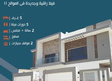 Luxurious  sqm Villa for sale in MuscatAl Mawaleh