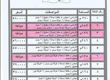 1050 sqm  apartment for sale in Al Riyadh