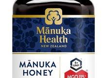عسل المانوكا النيوزيلندي خصم خاص بقرب العيد الان ولفترة محدودة ب200ريال