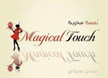 Magical Touch لمسة سحرية