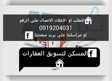 More rooms More than 4 bathrooms Villa for sale in TripoliSouq Al-Juma'a
