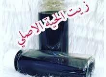 خلطه شعر مع زيت الحيه الاصلي للشعر تقويه وتنعيم وتطويل
