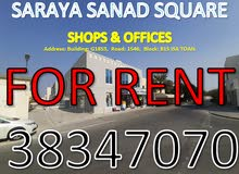 NEW Shop for Rent in SARAYA SANAD SQUARE - ISA TOWN