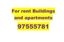 للايجار شقق للشركات For rent for companies. Buildings, apartments