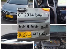 Hyundai Elantra car for sale 2014 in Muscat city