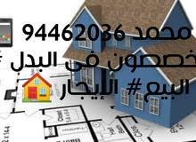 للبيع قسيمة بسعد العبدالله موقع زاويه