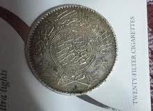 عملة معدنيه منذ 1933م