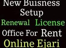 "0558440139 Renew""Trade""license Qouta approval/Cheap Price Family visa & Tenancy"