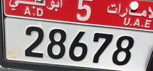 رقم ابوظبي 5 للبيع 28678