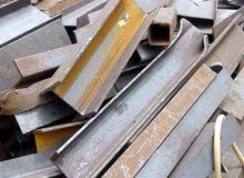 نشتري جميع انواع السكرابBuy all kinds of iron ammonium iron scrape iron and all