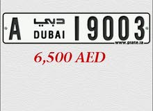 Number Plate Dubai Code A