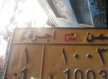 رقم اجره فاصل واحد(لوحه اجره فاصل 1)
