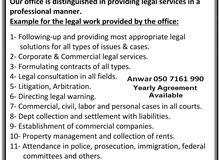 محاماة واستشارات قانونية Advocates and legal consultants
