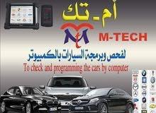 أم-تك M-Tech لفحص وبرمجه السيارات بالكمبيوتر