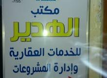 معرض للايجار يصلخ لجميع الانشطه التجاريه من عباس العقاد مدينه نصر يصلح لجميع لاغراض