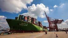 مكتب الخدمات اللوجستيه للشحن من الصين الى العالم العربي .