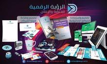 تصميم مواقع إلكترونية