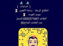 رحلات بحريه من الدمام