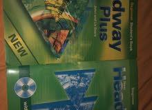 كتاب تعلم اساسيات الانجليزي