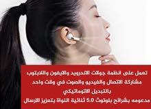 سماعات JOYROOM بكامل المواصفات التقنية جديد في السوق