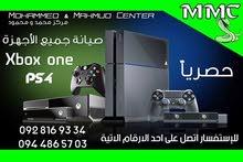 M&M.Center مركز محمد ومحمود