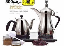 دلة الخليج الاكترونية لتحضير القهوة و الشاي