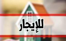 الفروانيه قطعه 1 شارع نادي التضامن بجوار دوار مسجد الخرينج