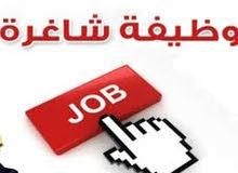 مطلوب موظف مبيعات للعمل  في مقر شركة دوام كامل