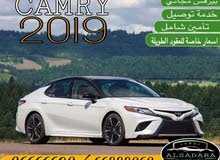 Camry2019 For rent