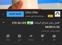 راوتر ZTE 5G