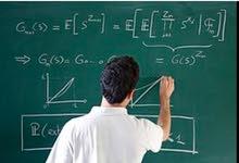 دكتور رياضيات