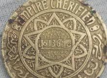 عملة نقدية مغربية قديمة