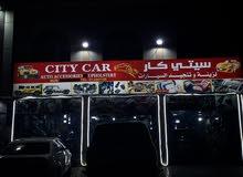 سيتي كار - City Car