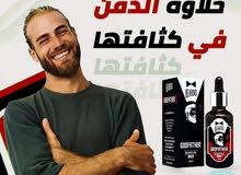 زيت الدقن الامريكي - beardo godfather beard oil