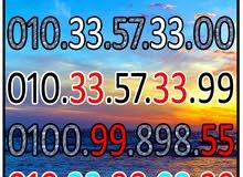 ارقام مميزه علي نظام RED